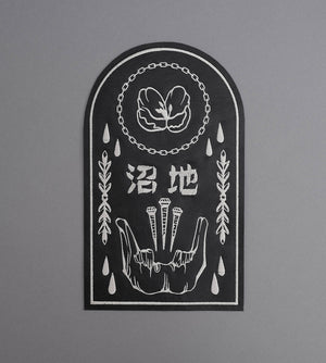 Swamp Land Leather Back Patch