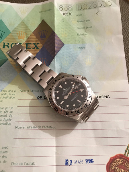 Rolex - Explorer II Ref. 16570 last series D letter Full Set