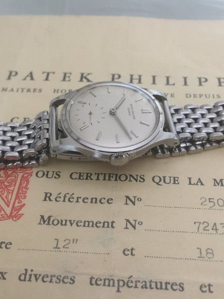 Patek Philippe - Reference 2509 Steel with paper