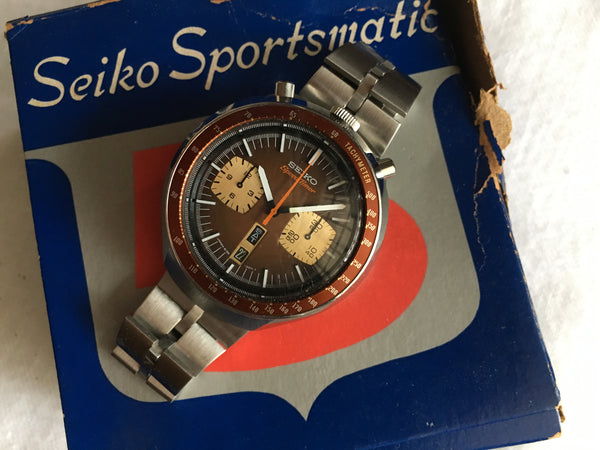 Seiko - Sportsmatic Bullhead with its box and case 1970