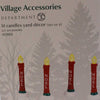 Dept 56 Accessories Lit Candles Yard Decor Set/4 Village Lighted Accessory
