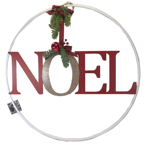 Noel Hanging Ring 3800423 Christmas - SBKGIFTS.COM - SBK Gifts Christmas Shop Cincinnati - Story Book Kids
