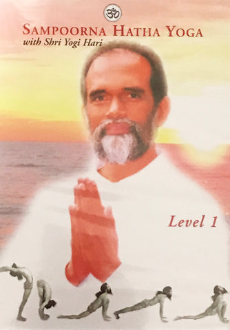 Sampoorna Hatha Yoga Level 1 Audio CD