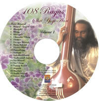 CD Hundredandeight Ragas vol 1 - Thaat Bilaaval