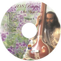 CD Hundredandeight Ragas vol 5 - Thaat Bhairavi & Thaat Kalyaan