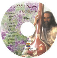CD Hundredandeight Ragas vol 6 - Thaat Marva- Thaat Purbi & Thaat Todi