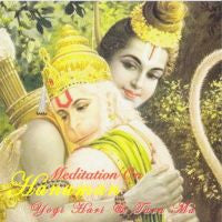 Meditation on Hanuman