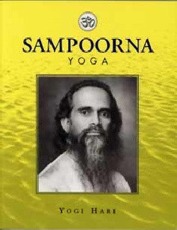 Book Sampoorna Yoga