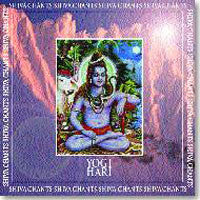 CD Shiva Chants