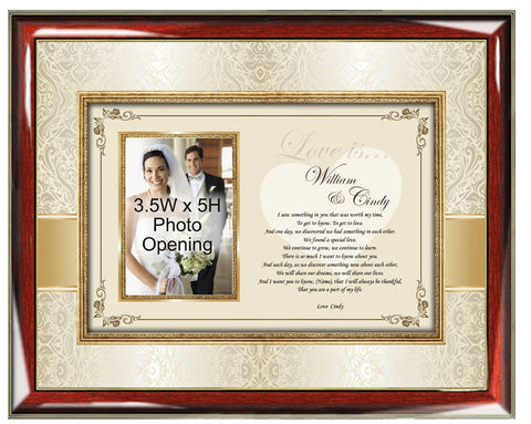 Poetry Gift Photo Frame