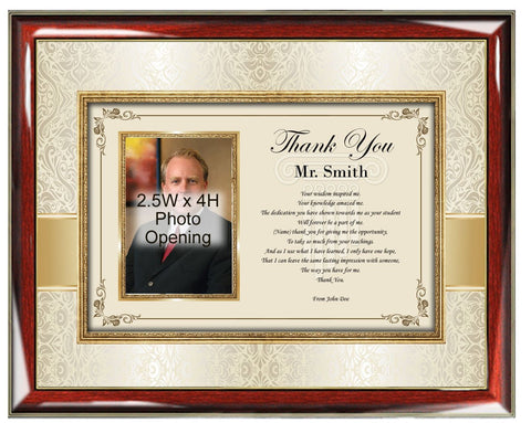 teacher thank you picture frame