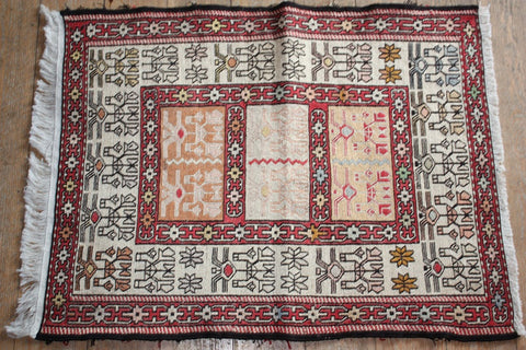 Persian Kilim 97x70 X5942 - Persian Tribal Rugs - 1