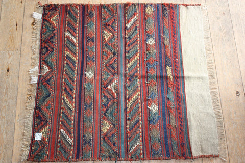Persian Kilim 100x95 X6220 - Persian Tribal Rugs - 1
