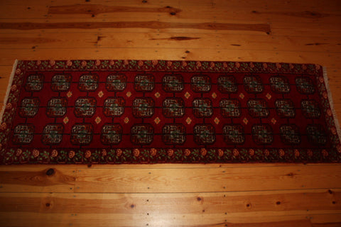 Balouch Runner 206x70 O1140 - Persian Tribal Rugs