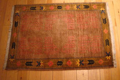 Gabbeh Rug 127x87 Z1289 - Persian Tribal Rugs - 1