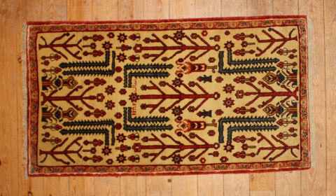 Gabbeh Rug 150x84 Z1490 - Persian Tribal Rugs - 1