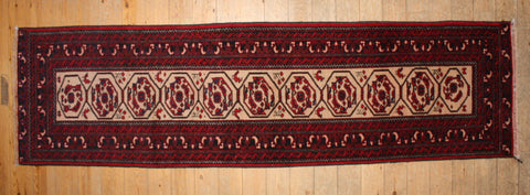 Balouch Runner 296x80 Z1348 - Persian Tribal Rugs - 1