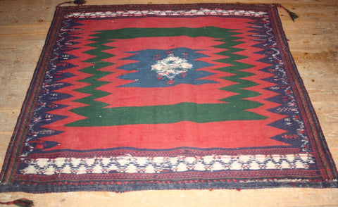 Persian Kilim 145x140 Z2507 - Persian Tribal Rugs - 1