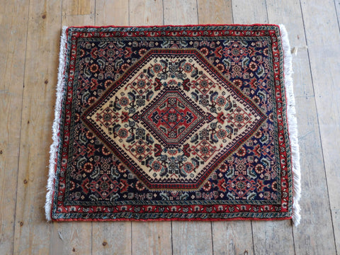 Bijar Rug 85x73 X1047 - Persian Tribal Rugs