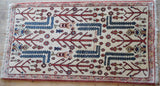 Gabbeh Rug 150x84 Z1490 - Persian Tribal Rugs - 2