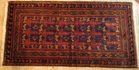 Balouch Rug 196x102 Z5298 - Persian Tribal Rugs