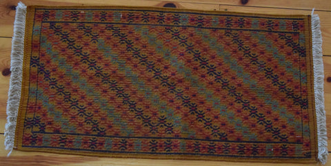 Persian Kilim 80x40 Z519 - Persian Tribal Rugs