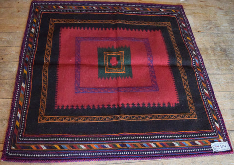 Persian Kilim 130x130 AA65 - Persian Tribal Rugs