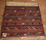Persian Kilim 100x95 X6220 - Persian Tribal Rugs - 2