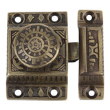 A29 Cabinet Latch, Solid Brass, Handmade, Antique Brass Finish (2)