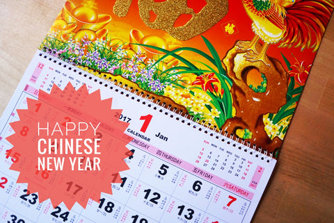 Free Calendar Chinese New Year 2017