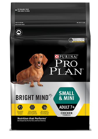 Pro Plan Puppy Dry Food - Large Breed