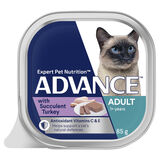 Advance Adult Cat- with Succlent Turkey (7 trays)