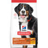 Hills Science Diet Adult Dog Dry Food - Large Breed