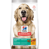 Hills Science Diet Adult Dog Dry Food - Perfect Weight