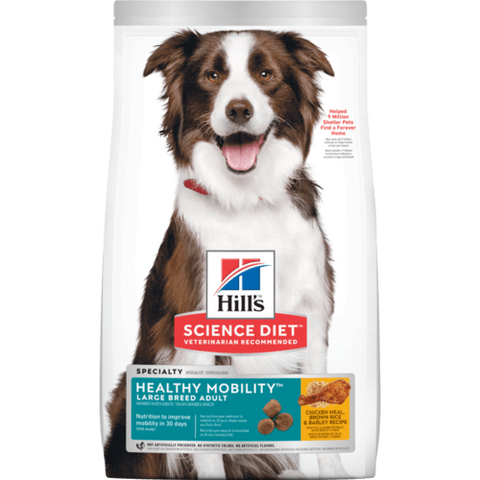 Hills Science Diet Adult Dog Dry Food - Mature