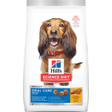 Hills Science Diet Adult Dog Dry Food - Oral Care