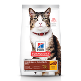 Hills Science Diet Adult Cat - Hairball Control