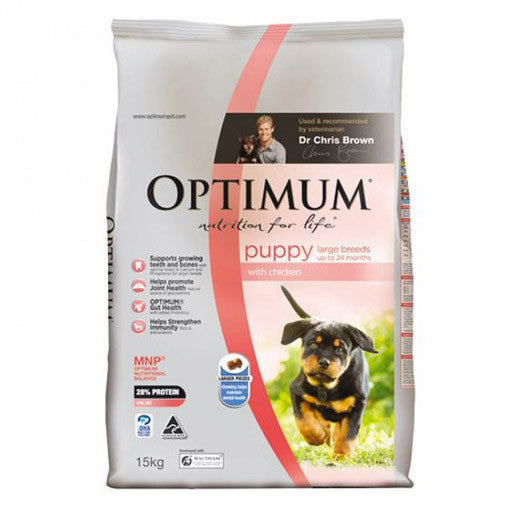 Optimum Puppy Large Breed Dry Food - Chicken