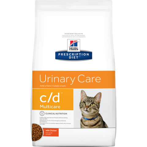 Hill's™ Prescription Diet™ y/d™ Feline - Dry