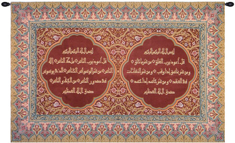 Islamic Design 4 Tapestry Wall Hanging