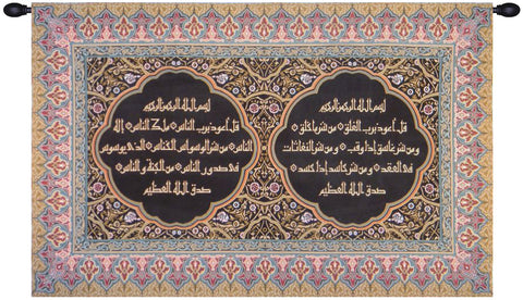 Islamic Design 5 Tapestry Wall Hanging