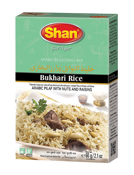 ARABIC BUKHARI RICE 60G