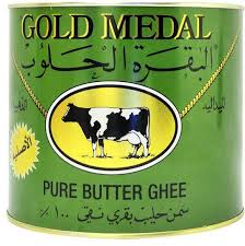 Gold Medal Pure Butter Ghee 1.6kg
