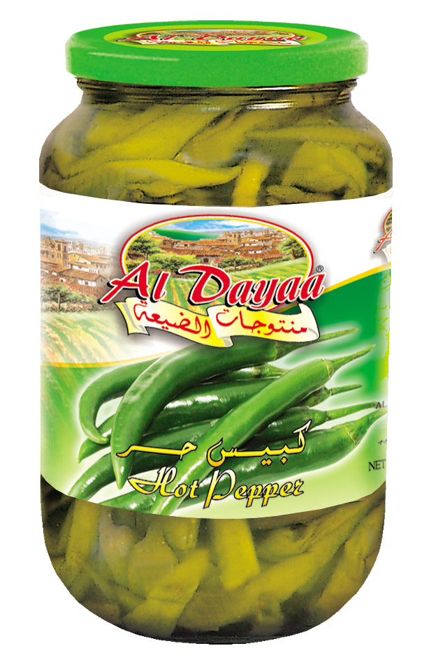 Al Dayaa Hot Peppers 1kg