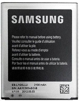 Samsung Standard Battery for Samsung Galaxy S3