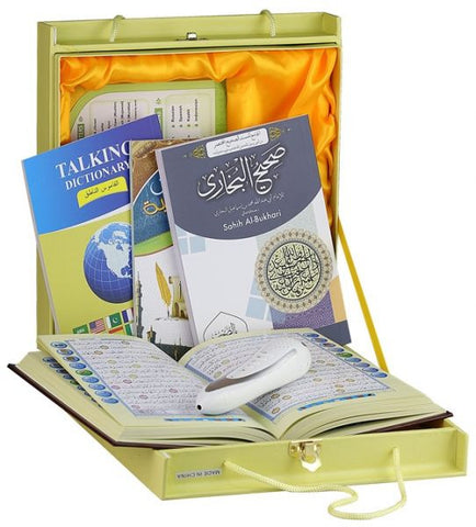 """Holy Quran pen reader M-9 """
