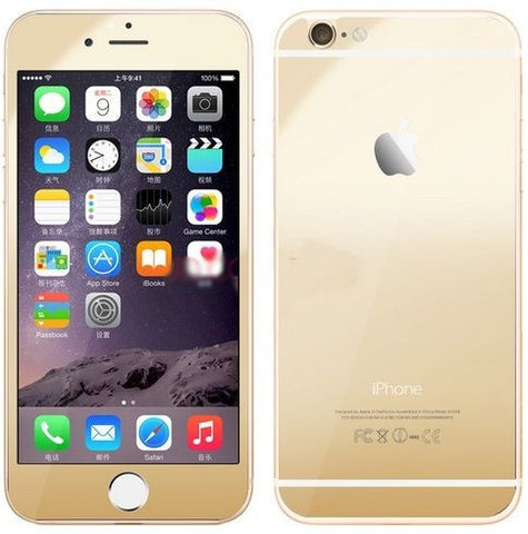 Dimax Front and Back Tempered Glass Screen Protector For iPhone 6 plus  - Gold
