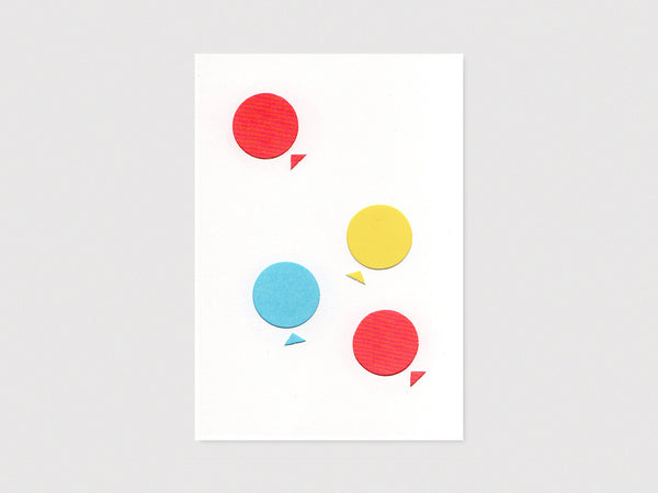 Balloon Cut Out Card