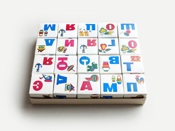 Soviet Alphabet Blocks