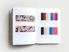 A Dictionary of Colour Combinations Vol 2